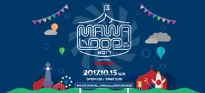 10月15日(日)MAWA LOOP2017出演のお知らせ