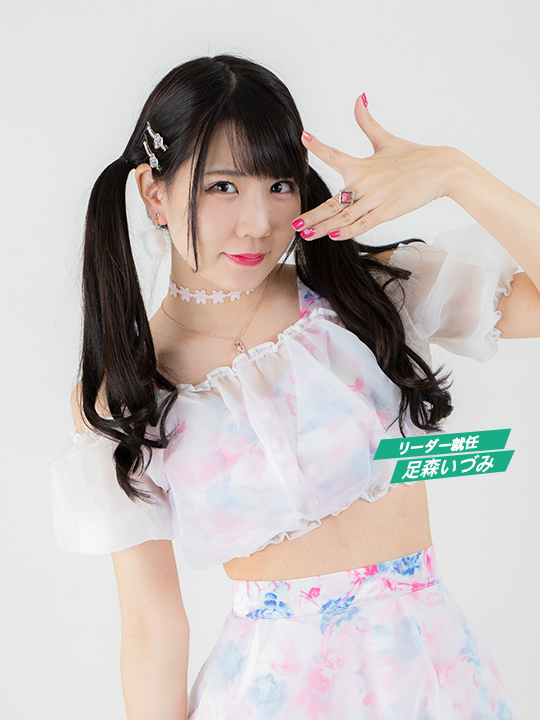 ashimori201901