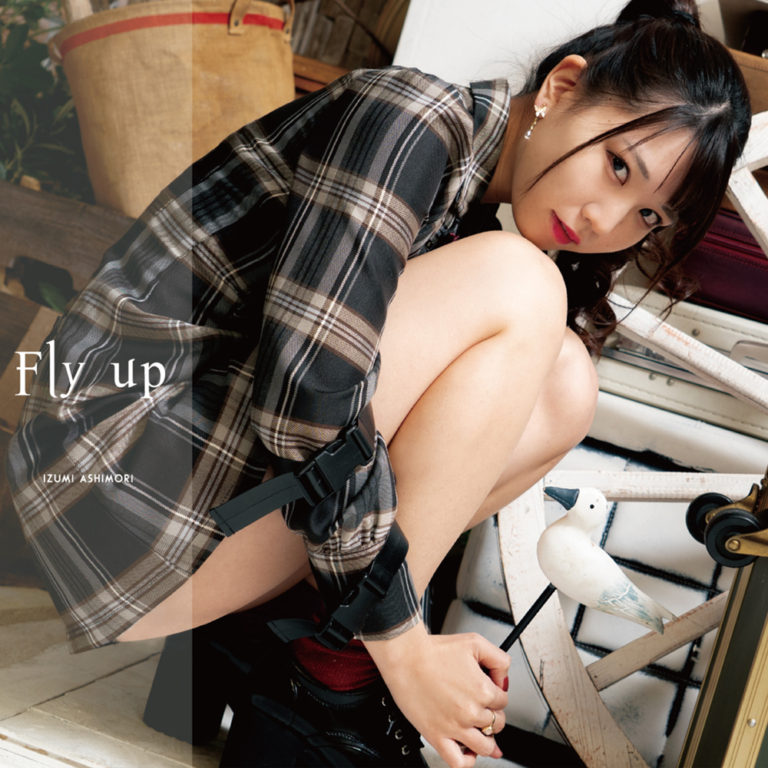 flyup