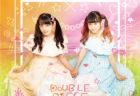 7月23日(火)さくひめシングル「DOUBLE PIECE」発売のご案内