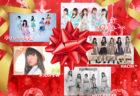 12月24日(木)Happy Christmas Live@Osaka RUIDOのご案内