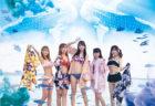 天空音パレード新メンバーオーディション2021開催のお知らせ