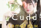 1月29日(水)足森いづみ1stアルバム「Cuddly tomorrow」発売のお知らせ