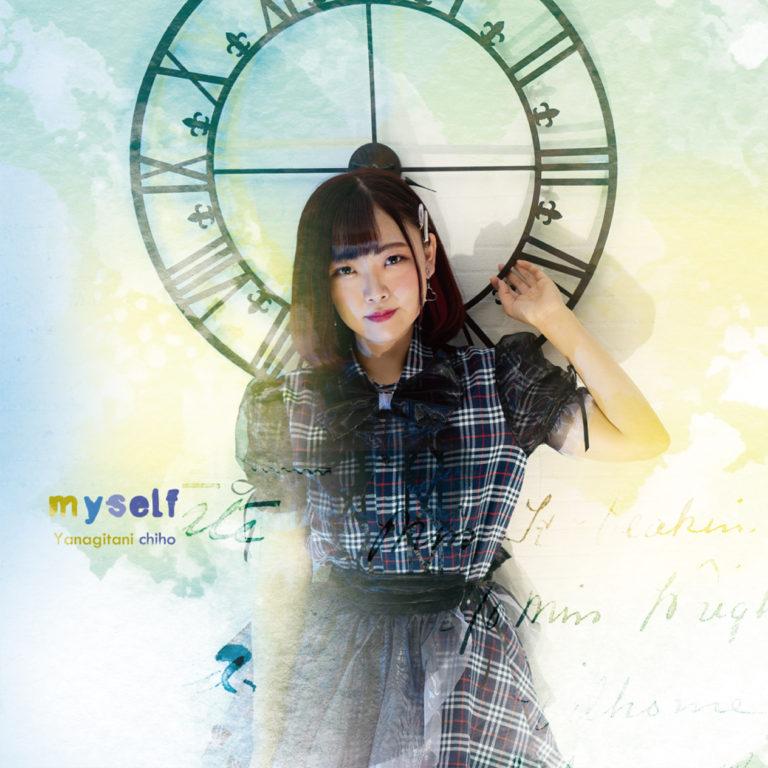 myself-cd
