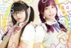 7月16日(金)シュガーホリック1stシングルCD「シュガータイム」